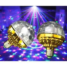 Disco Light 6W RGB 6 Color Crystal Magic Light Bulb Lamp Effect Stage Lamp Party Light For Home New Year's Decor LED Bulb(China)
