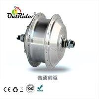 승진 24v250w 정면 v 브레이크 모터 dc 6 핀 방수 철사/케이블을 가진 무브러시 없음 고속 128 소형 ceor01b1 300 rpm