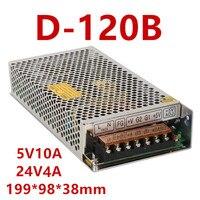 high quality dual Output Switching power supply 120W 5V 6A 24V 4A ac to dc power supply ac dc converter D 120B