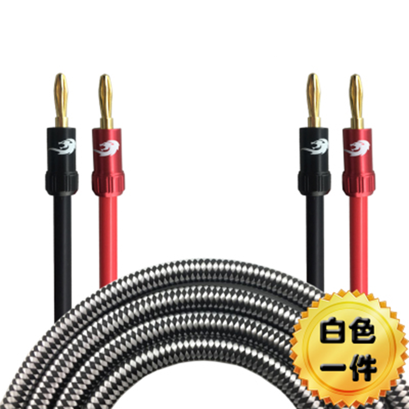 Hifi Speaker Cable Wire with Banana Plug for Home Theater Multimedia Amplifier Banana Audio Cable Braided OFC 1M 1.5M 2M 3M 5M