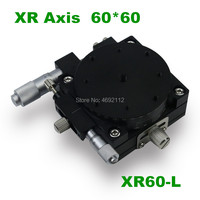 Free shipping XR Axis 60mm Stage Parallel Movement and Rotating Platform optical Manual displacement Sliding Table XR60 R XR60 L
