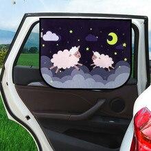 Universal parasol de coche cubierta de protección UV cortina de ventana lateral parasol para bebé niños de dibujos animados lindo estilo de coche