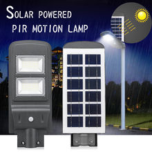 1PC All-in-one 40W Solar Powered Lamp Solar Panel Lighting Light Control + PIR Motion Sensor Waterproof for Outdoor Street Light(China)
