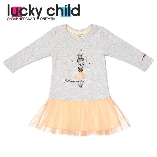 Платье Lucky Child для девочек, арт. 54-62 (Любимая девочка) [сделано в России, доставка от 2-х дней]