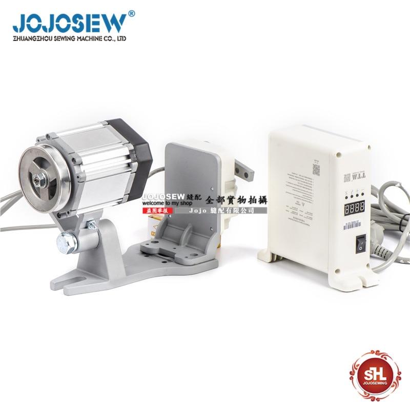 Jojosew 110V 220V 550W 750W 800W Energy Saving Brushless Servo Motor Industrial Servo Motor For Sewing Machine