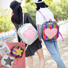 Shoulder Bag 2018 Spring Summer New Style Laser Fresh Fashion Colorful Heart Shoulders Backpack Travel
