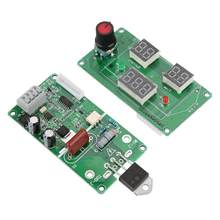 Digital LCD Double Pulse Encoder Spot Welder Machine Time Control Board 100A/40A option(China)