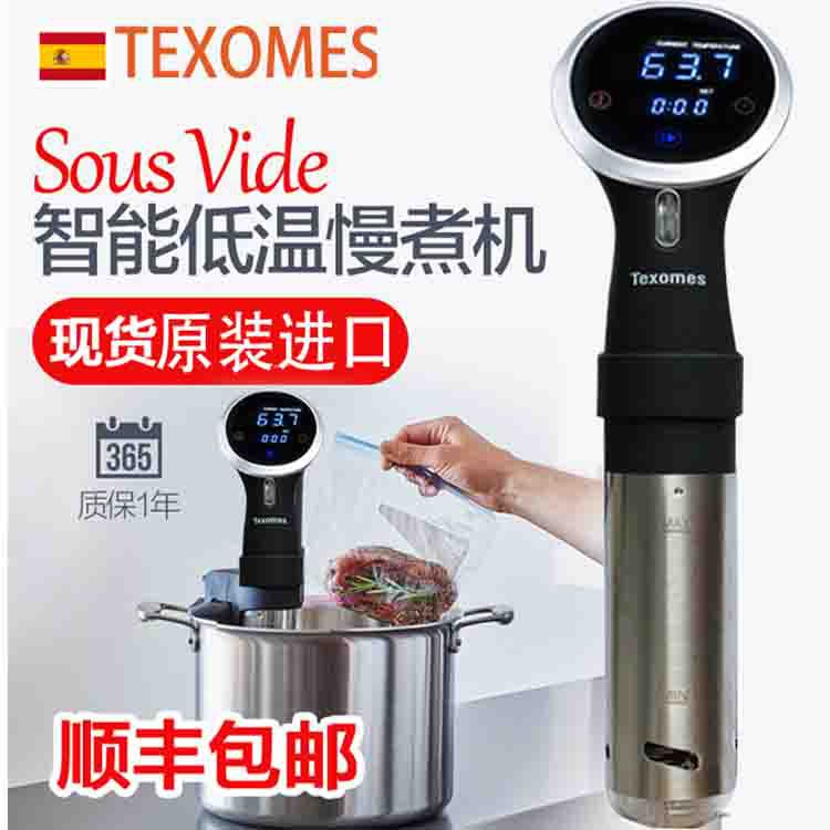 купить Smart Food Sous Vide Precision Cooker Immersion Circulator Accurate Cooker 1300w Steak Processor LED Display Temperature Control недорого