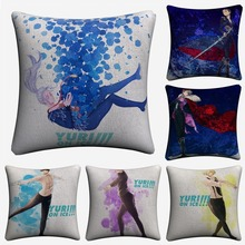 Yuri On Ice Watercolor Art Soft Cotton Linen Cushion Covers 45x45cm Vintage Pillowcase For Sofa Home Decoration Almofada цены