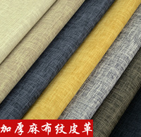 Patchwork African Fabric Fabric Linen Lines Diy Craft Sofa S Soft Bag Cloth Car Seat Pu Synthetic Imitation Furniture Leather