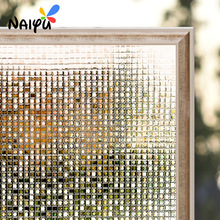 Thickened Grid pattern Heat Insulation Opaque Explosion-proof Glass No-glue 3d Static Cling Decorative privacy Window Film
