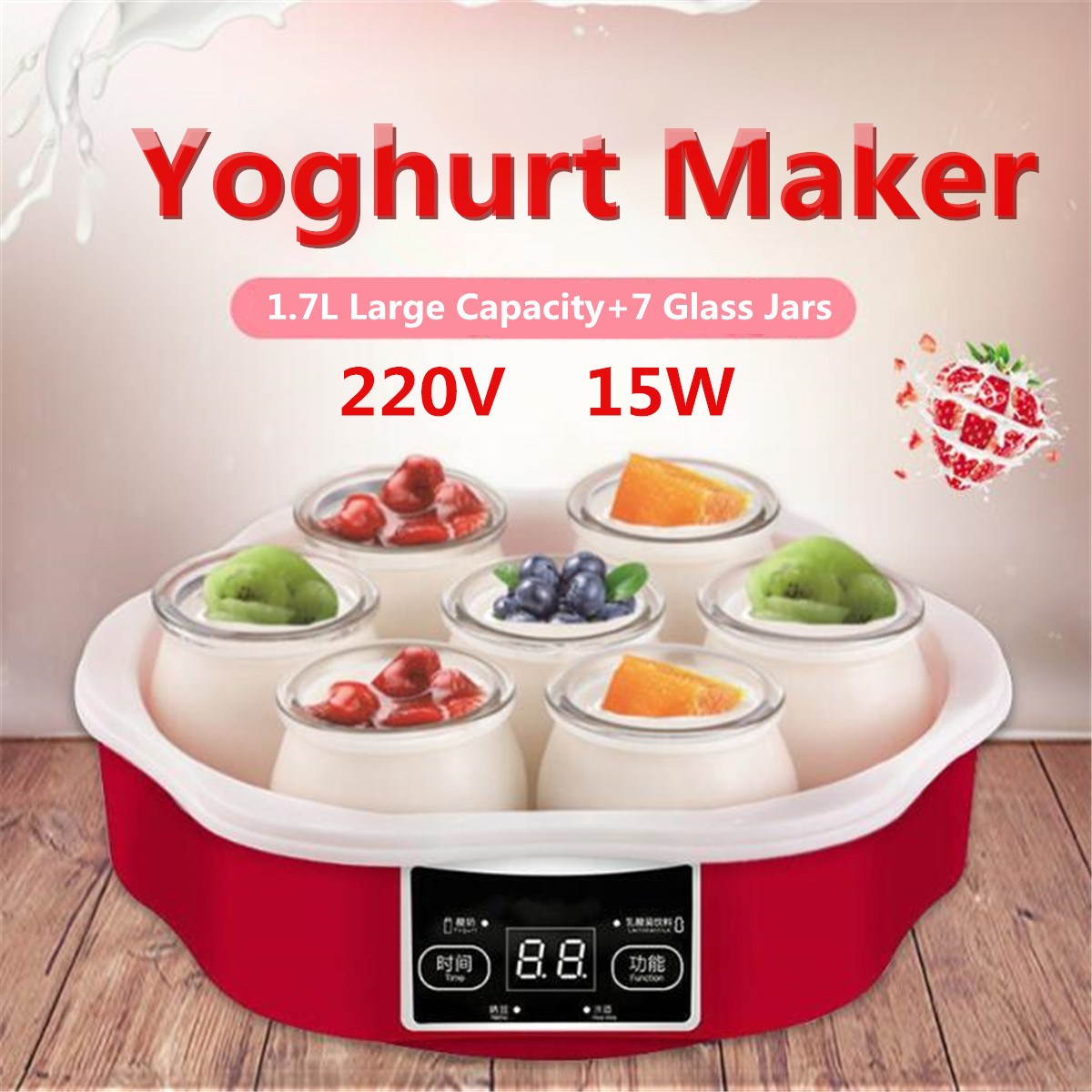 220V Electric Automatic Yogurt Maker Machine With Timer 7 Glass Jars Automatic Smart Touchs Screen Yoghurt DIY Tool Container