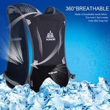 AONIJIE 5L Premium Reflective Vest Bag Sport Water Bottle Backpack Running Backpack Cycling Bag Women Men Safety High Visibility