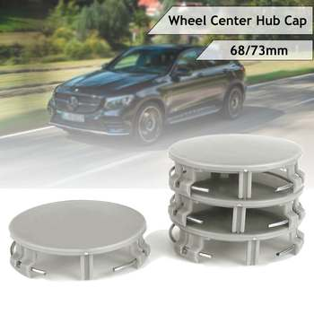 4pcs 73mm/68mm Car Auto Wheel Center Hub Cap Cover For Benz CL450 CL550 CL600 CL63 image