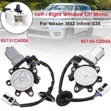 Мощность передний левый правый со стороны водителя LH окна автомобиля двигатель для Nissan Murano 2003 2004 2005 2006 2007 80731CA00A