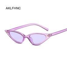 Солнцезащитные очки «кошачий глаз» UV400 женские, небольшие брендовые дизайнерские модные солнечные очки в стиле ретро, черные фиолетовые кр...