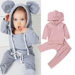 Новорожденных Для маленьких мальчиков девушки уши кролика топы с капюшоном, толстовки брюки повседневный наряд из 2 предметов комплект