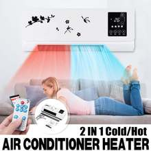 220V 2000W Wall-mounted Remote Control Heater Home Energy Saving Heating Heating Fan Bathroom Air Conditioning Hot Air Heating