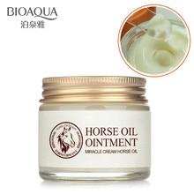 BIOAQUA  horse oil cream moisturizing anti aging cream scar