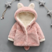 KEAIYOUHUO Windbreaker Baby Girl Coats Waterproof Raincoat