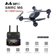 SMRC M6 Follow Me Quadrocopter Pocket Drones with Camera HD 4K/1080P RC Plane Quadcopter Race Helicopter fpv Racing Dron Toys