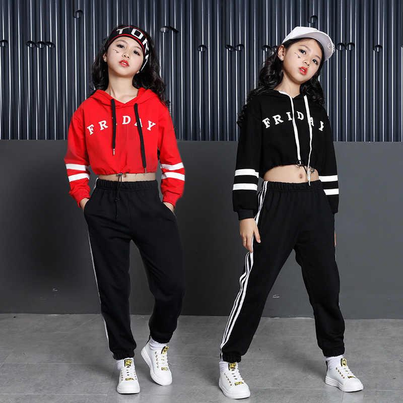 Новинка детская одежда в стиле хип хоп костюм с капюшоном хоп для девочек