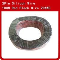 100 м 20AWG Twin силиконовые провода красные, черные 100/0. 08TS ультра гибкий тесты линии кабель Высокое температура