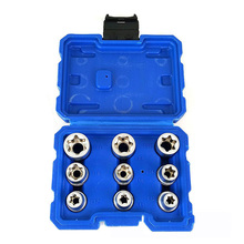9Pcs 1/2 Plum Hex Socket Set Torx Star E Socket Sleeve Nuts Driver Bits E10-E24 Household Machine Car Repair Wrench Sleev horusdy 11pieces socket wrench set torx star bits external female e socket set automotive shop tools with rail