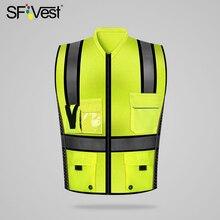Sfستيريو عالية سترة أمان عاكسة للرؤية سترة عاكسة متعددة جيوب ملابس العمل الأمن ملابس العمل سلامة صدرية