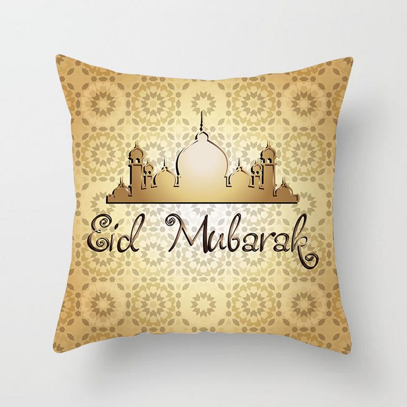 Ramadan Pattern Pillowcase Sofa Cushion Cover Office Pillowcase in Cushion Cover from Home Garden