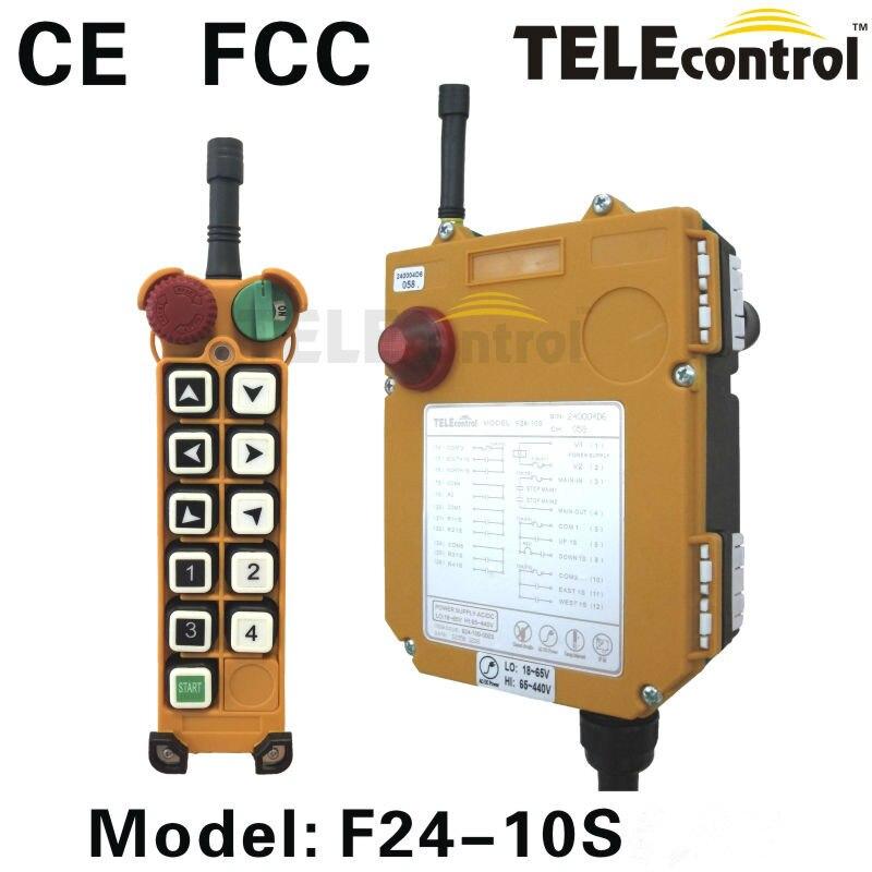 Uting F24 10S постоянного тока/переменного тока электрическое дальнее беспроводное 12 вольт Беспроводное дистанционное управление