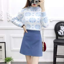 badebd1d5303 thick winter sweet college wind two-piece bust skirt of tall waist  embroidered pullover sweater   a-line skirt outfit knit