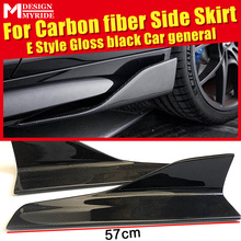 Fits For Maserati GranTurismo Side Skirt Body Kit Carbon Gloss Black Car E-Style Skirts Spliters