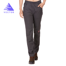 VECTOR Outdoor Pants Women Men Quick Dry Hiking Pants Breathable Climbing Trekking Fishing Hunting Hiking Trousers 50019-M vector quick dry pants men summer breathable camping hiking trousers removable trekking hunting hiking pants 50021