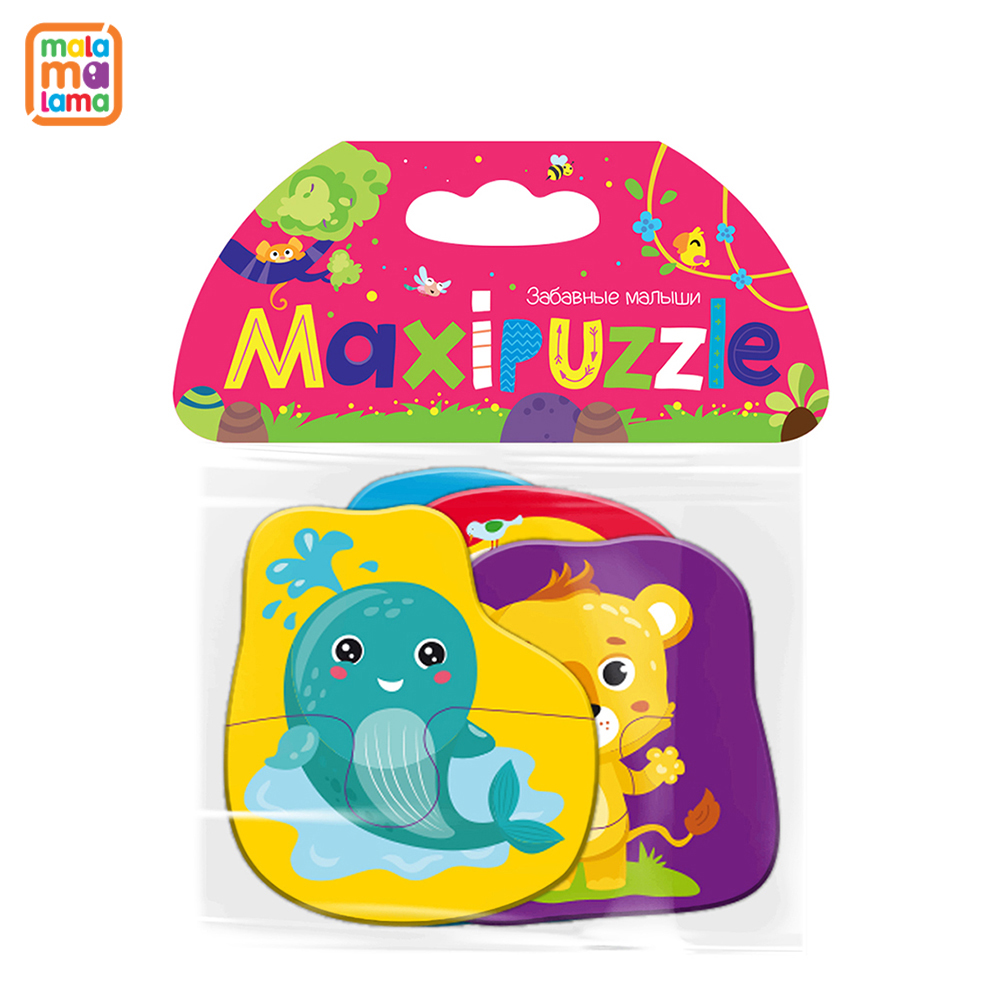 Puzzles Malamalama 4627131680879 childrens educational toys puzzle toy wooden puzzles toy 6 sides 3d cube jigsaw puzzle montessori cartoon jigsaw tangram puzzles for children educational toys