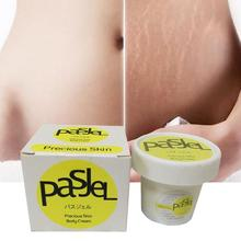 Крем для удаления шрамов от акне крем для лица крем для восстановления кожи от прыщей лечение угрей отбеливающий крем от растяжек