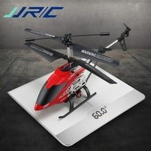 Original JJRC JX01 RC Mini Helicopter Re