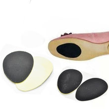 Durable Non Slip Sticker Self-Adhesive Anti Slip Sole Shoe Protector Pads Insoles Cushion Black Color(China)