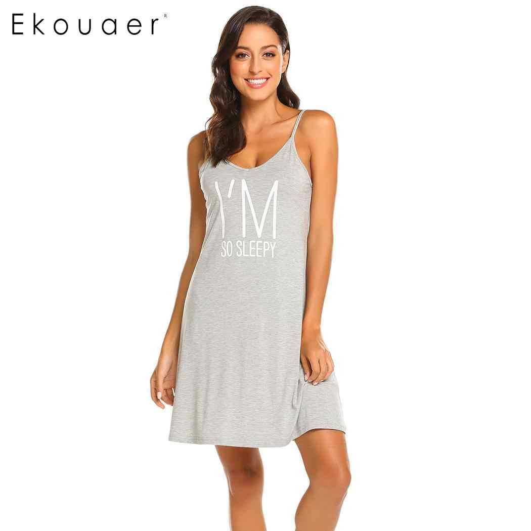 Ekouaer Ночная сорочка женская ночная повседневная с круглым вырезом без рукавов