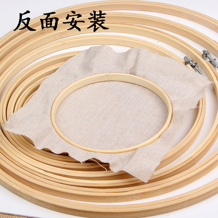 10-30 cm DIY Embroidery Hoop Tool Circle Round Bamboo Frame Art Craft Cross Stitch Chinese Traditional Sewing Manual Tool