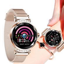 Новейшие Модные H2 смарт-браслет Для женщин 3D Diamond Стекло сердечного ритма крови Давление Sleep Monitor Водонепроницаемый Смарт-часы