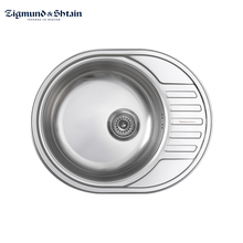Кухонная мойка Zigmund & Shtain Kreis OV 600.8