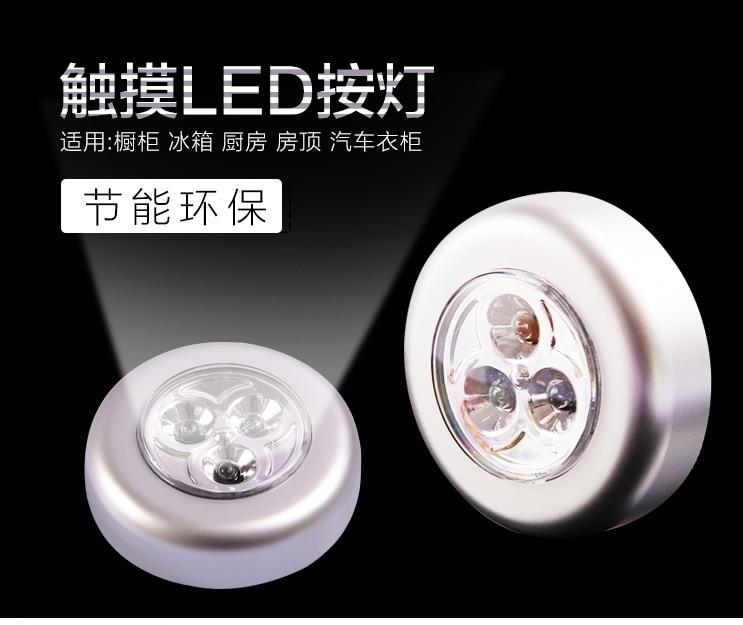 New Battery Powered Wall Lamp Self-adhesive Cordless Stick Tap Wardrobe Bedroom Light Lamp Car Ceiling Night Lights Lighting