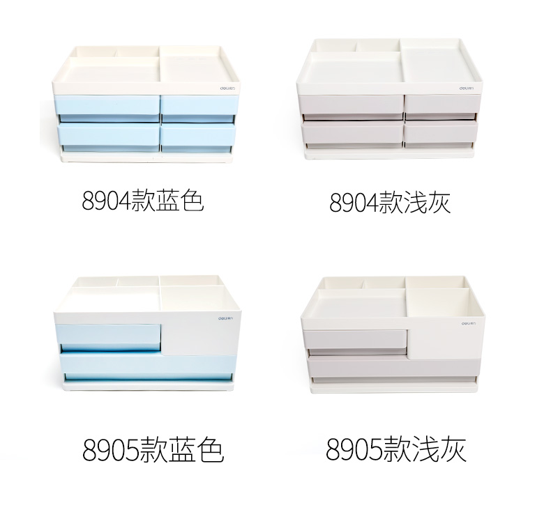 Creative Multi function Pen Holder Korea Pencil Case Desk Organizer Large Capacity Stationery Storage Box Office Accessories