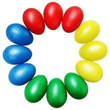 12 шт. пластиковые яичные шейкеры набор с 4 различными цветами, перкуссия игрушка, музыкальное яйцо Маракас детские игрушки