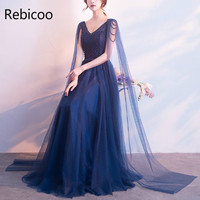 Beading Long Evening Gowns Deep V neck Sexy Prom Party Dresses Tulle Tassel Fashion Women Formal Banquet Dress Wedding G212