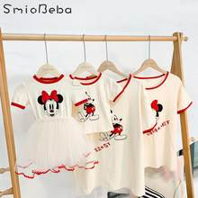 Shirts Mom And Daughter Mesh T- Shirts Brother Sister Parent Top Father & Son For Boys Girls Family Sets Clothes Ropa Familiar(China)