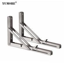 YUMORE – Support triangulaire en acier inoxydable, 2 pièces/lot, Support décoratif lourd pour banc de Table, étagère pliante