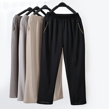 New Middle Aged Women Casual Thin Straight Pants Plus Size 5XL Loose Trousers Elastic High Waist Pants spring summer harem pants middle aged womens high waist loose straight pants casual loose trousers plus size 5xl