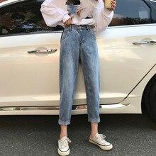 Spring Summer Women High Waist Washed Light Blue Harem Denim Pants Boyfriend Jean Femme For Jeans